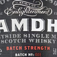 Tamdhu Batch Strength No. 002