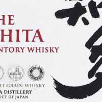 Suntory bringt seinen ersten japanischen Single Grain Whisky The Chita nach Deutschland