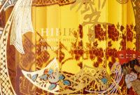 Suntory launcht außergewöhnliche limitierte Edition von Hibiki Japanese Harmony
