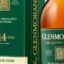 Glenmorangie Quinta Ruban ist ab sofort 14 Jahre gereift